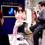 cinderella-working-woman-talkshow