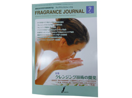 fragrancejournal