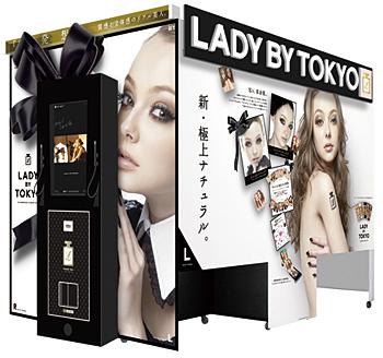 ladybytokyo