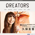 qreators-profile